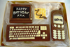 a picture of a chocolate computer, phone and mouse
